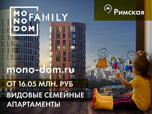Апарт-комплекс Monodom Family Апартаменты бизнес-класса